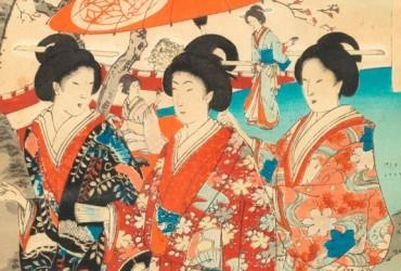 Japón, un volcán de ideas