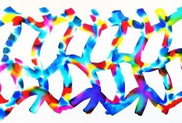 El color: componente clave del lenguaje plástico