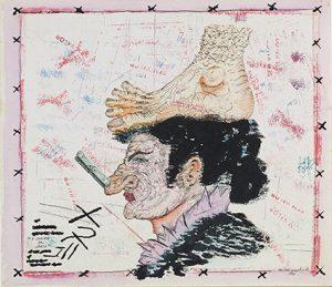 Cheiro da Corte, por Milton Machado, 1976. Foto: Peter Schälchli.