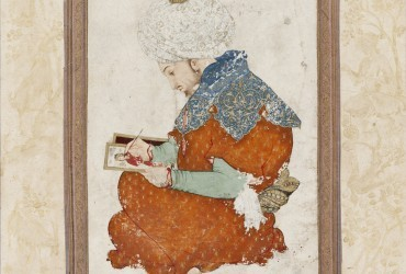 El arte islámico de la colección de al-Sabah