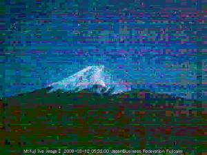 Vistas del Monte Fuji, 2008-2010, de las series 100100, 100 x 130 cm, © Jens Sundheim.