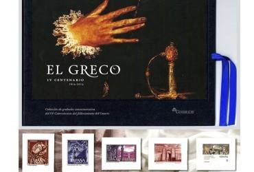 Entre sellos y grabados: El Greco, Santa Teresa y Correos