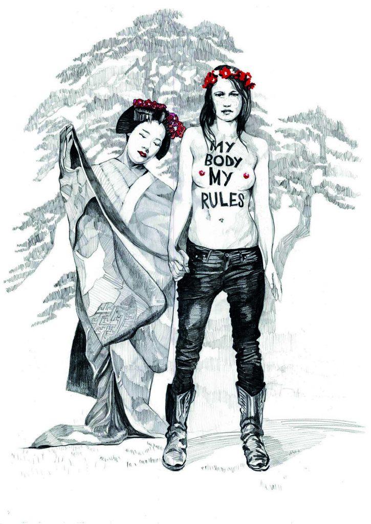 My body, my rules, de José Parra-Moreno, graffito y acuarela sobre papel.