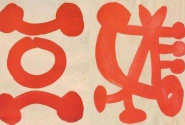 El raro impulso abstracto de Picasso