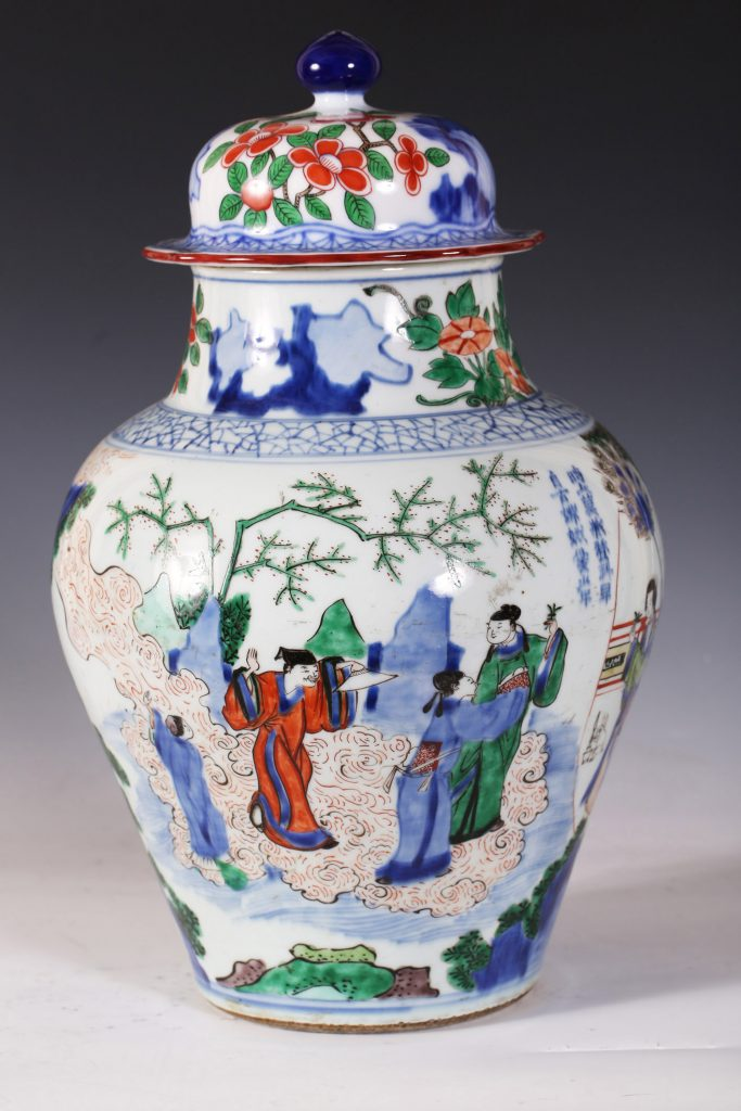 Vaso con coperchio, 1644-62, Dinastia Qing, Reino de Shunzhi, China, porcelana.