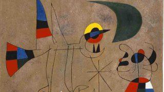 Espacio Joan Miró en la Fundación Mapfre