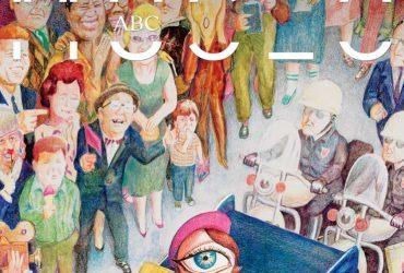 Ilustrísima: el salón del dibujo y la ilustración