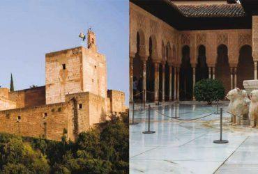 Premio Cervezas Alhambra de Arte Emergente