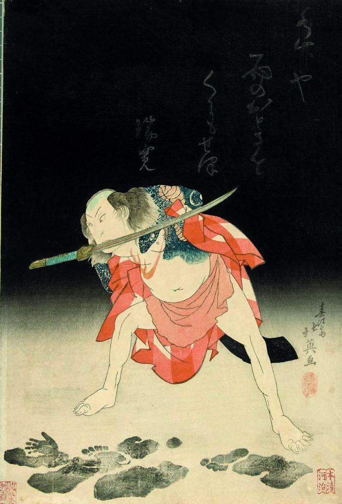 """""""El actor Arashi Rikan II"""", de Shunbaisai Hokuei, Estampa surimono Osaka, 1832, impresión xilográfica en color, nishikie. 36,4 x 25,2 cm."""