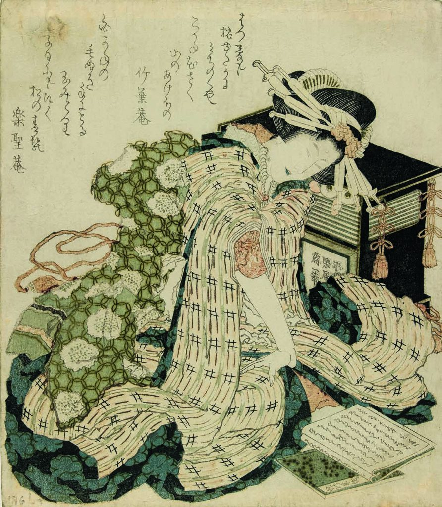 """Mujer leyendo"", de Katsushika Hokusai, Estampa surimono Edo (Tokio), 1822, impresión xilográfica en color, nishiki-e. 21,5 x 18,8 cm."