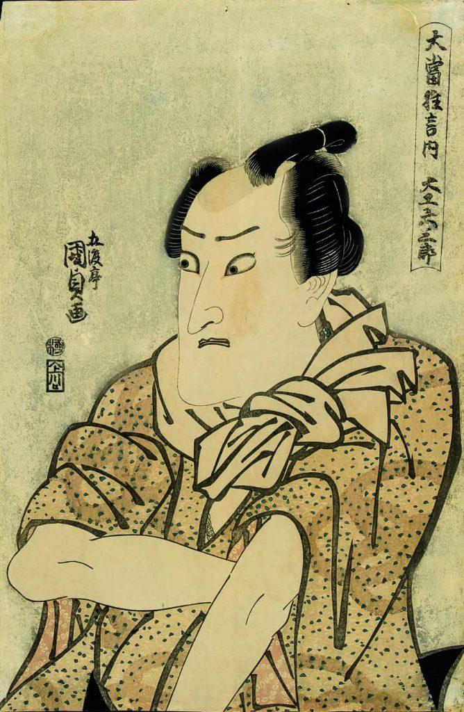 """Grandes éxitos teatrales"", de Utagawa Kunisada, estampa ukiyo-e Edo (Tokio), 1814, impresión xilográfica en color, nishiki-e. 37,6 x 25,3 cm."