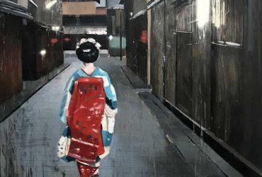 Kyoto: la mirada onírica de Belén Cobaleda