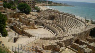 Ciudades de la antigüedad Mediterránea