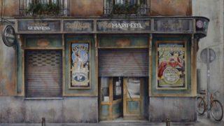 Los paisajes urbanos de Coro López-Izquierdo