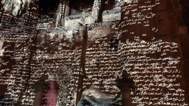 El arte de la luz alumbra las noches de Salamanca