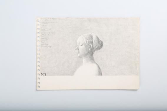 Colección Pizano, grafito sobre papel, 14 x 21 cm.