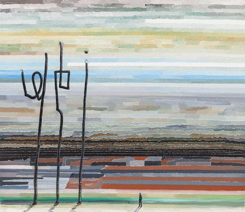 Todos los cielos, 2014, óleo sobre lienzo, 75 x 87 cm.