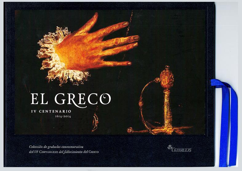 Carpeta de la colección de grabados de Correos conmemorativa del IV centenario del Greco.