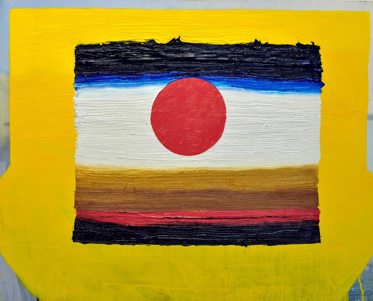 High hopes, de Alejandro Botubol, óleo sobre lienzo, 81 x 65 cm, en Espacio Valverde (Madrid). 2015