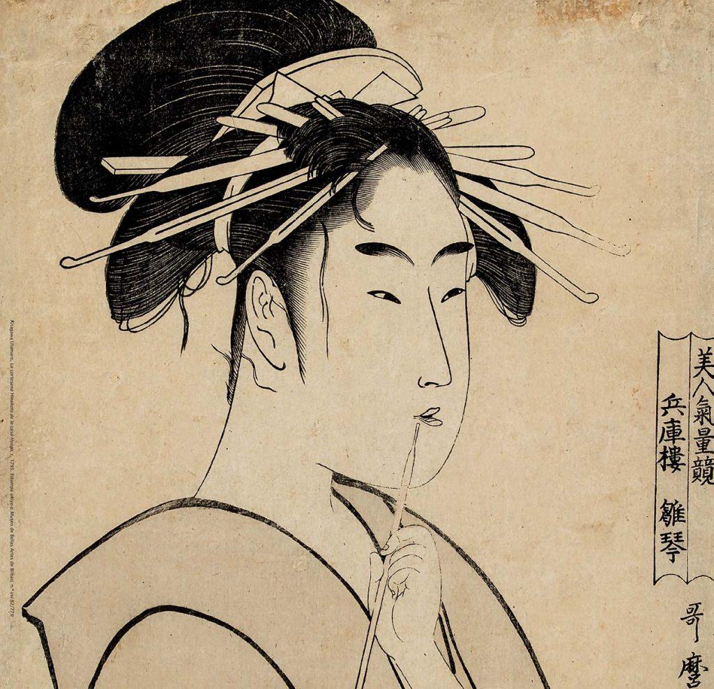"""""""La cortesana Hinakoto de la casa Hyogo"""". de Kitagawa Utamaro, La cortesana Hinakoto de la casa Hyogo, c. 1795. Estampa ukiyo-e. Museo de Bellas Artes de Bilbao, h. 1795, estampa ukiyo-e."""