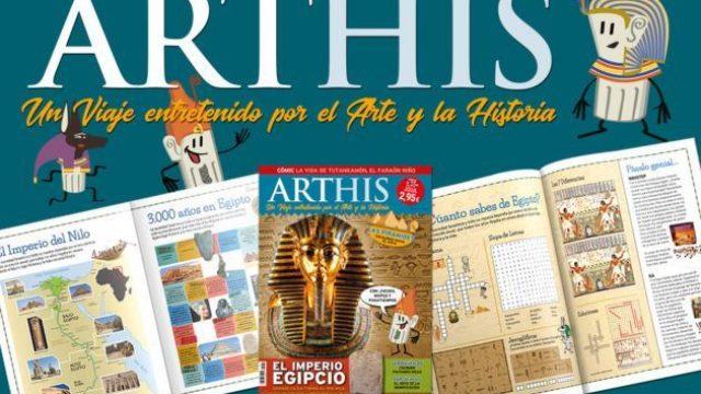 ARTHIS-WEB-630x420.jpg
