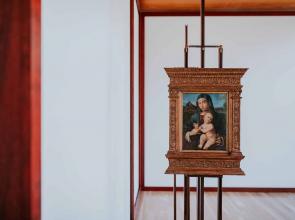 Calouste Gulbenkian: distintas maneras de mostrar el arte