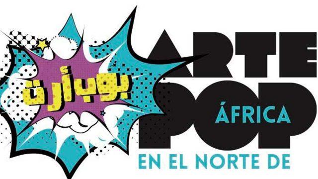 arte-pop.jpg